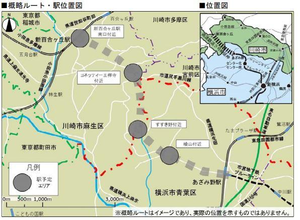 横浜市営地下鉄の川崎市内延伸ルートと駅位置が決まる!
