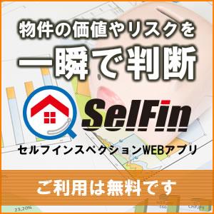 【住宅ローン減税2】住宅ローン減税が使えない!